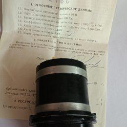 10МВТ-В-5П