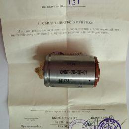 10МВТ-2В-5П-01