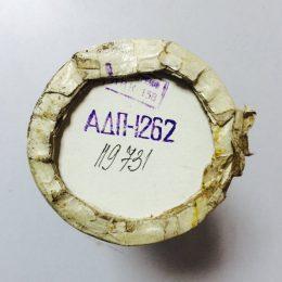 АДП-1262