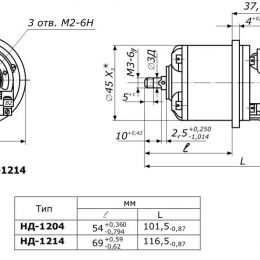 контактный сельсин НД-1204