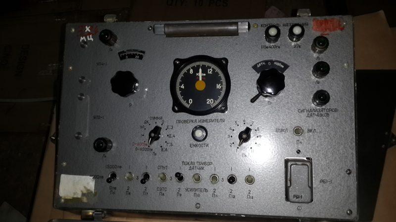 КПА-ИС-1 Контрольно-проверочная аппаратура